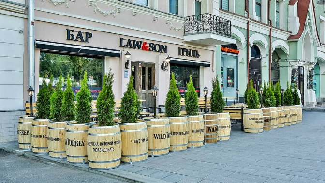 Меню инапитки вшотландском пабе Law &Son