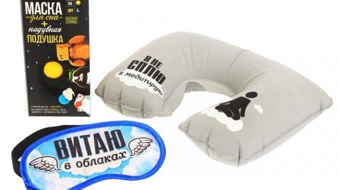 28a13b306767 Дорожный набор для жидкостей, металлическая термокружка на выбор или набор  для сна