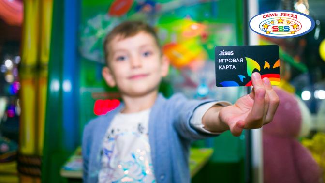 Тайм-карта на5часов развлечений наигровых автоматах иигру вбильярд вразвлекательном центре «Семь звезд»