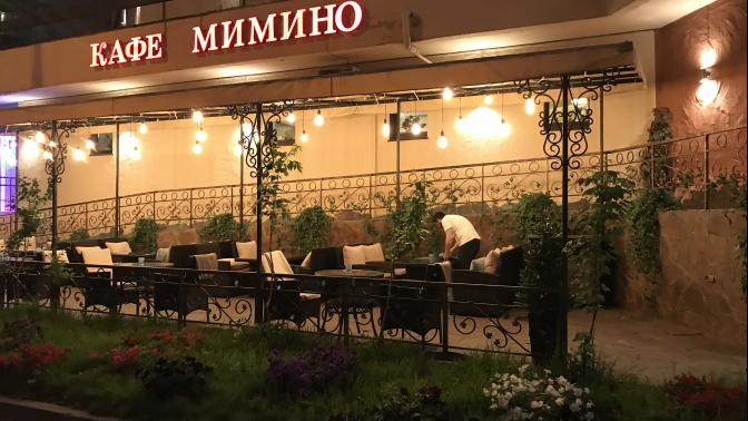 Всё меню инапитки вресторане грузинской кухни «Мимино» соскидкой50%
