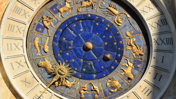 Составление гороскопа, натальной карты, хиромантия откомпании Acar