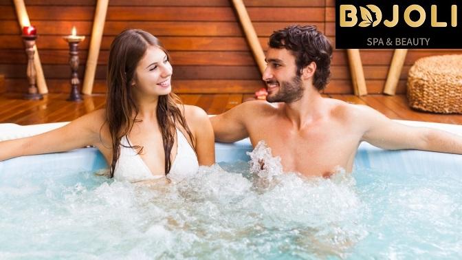 Романтическое SPA-свидание Relax, Infinity или All Inclusive вSPA-салоне Bojoli