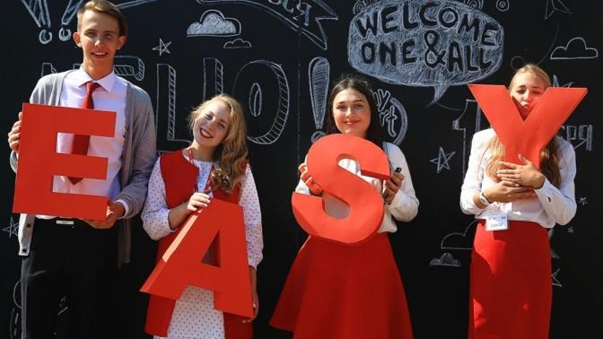 1, 2или 3месяца занятий английским языком вовзрослой группе отязыковой школы Easy School