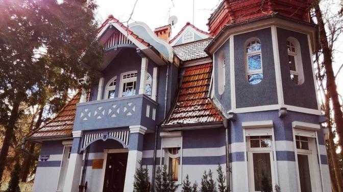 Отдых напобережье Балтийского моря вгостинице Zolotaya Bukhta