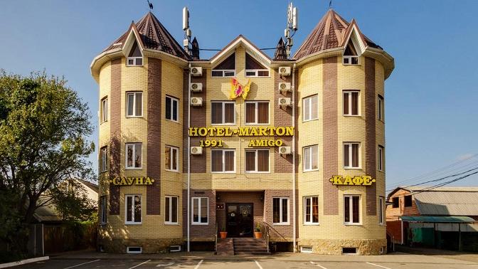 Отдых сзавтраком вотеле Marton Amigo Krasnodar