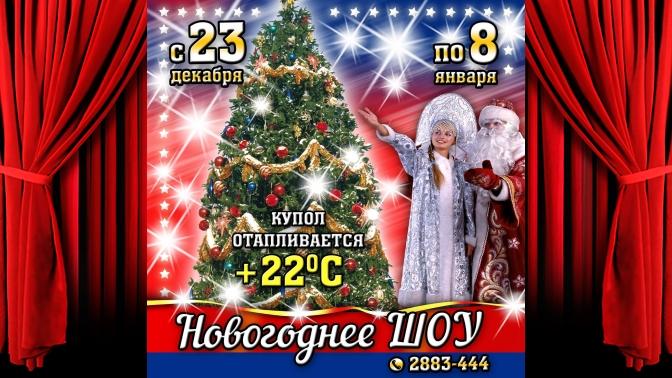 самара концерты март афиша