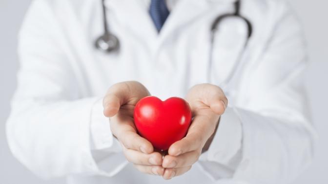 Кардиологическое обследование попрограмме «Здоровое сердце» вмедицинском центре «Панацея» (2000руб. вместо 4000руб.)
