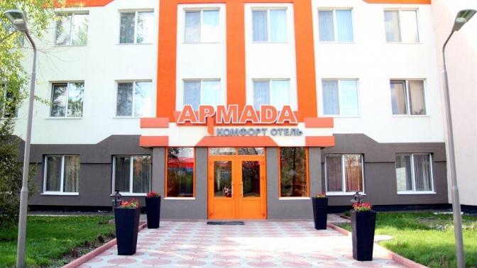 Отдых вОренбурге вгостинице «Armada Комфорт Отель»