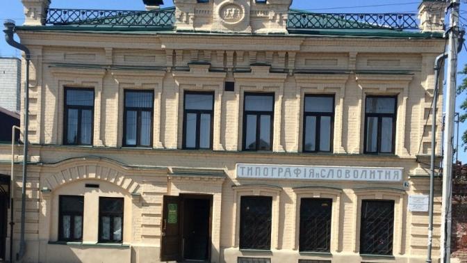 Проживание вцентре Казани вмини-гостинице «Народный дом»