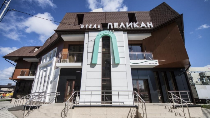 Отдых недалеко отцентра города Краснодара вномере категории семейный вотеле «Пеликан»