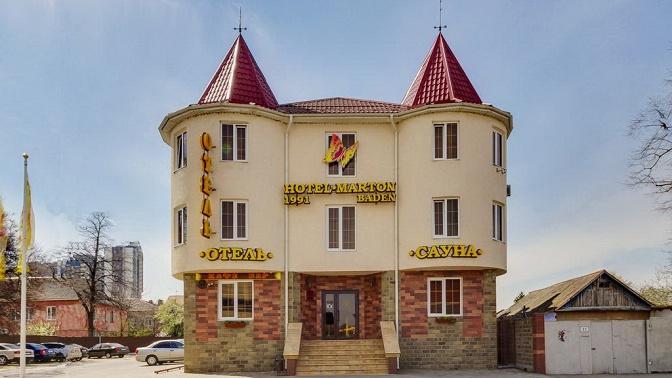 Отдых вдвухместном номере сзавтраками вотеле Villa Baden Krasnodar