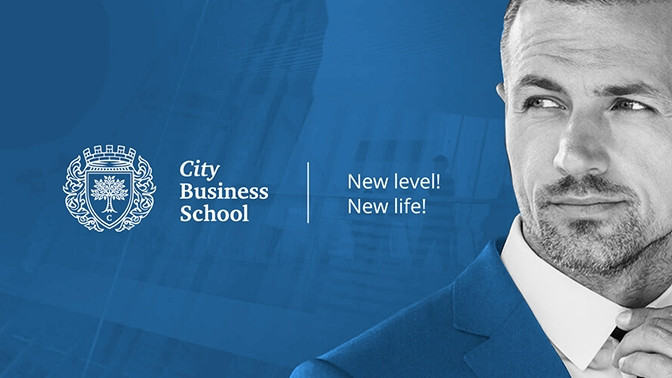 Доступ к онлайн-программе MBA General, MBA Intensive или Mini-MBA Professional от Сity Business School