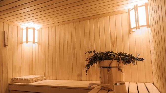 2часа посещения бани надровах вбанном комплексе Berloga (980руб. вместо 2000руб.)