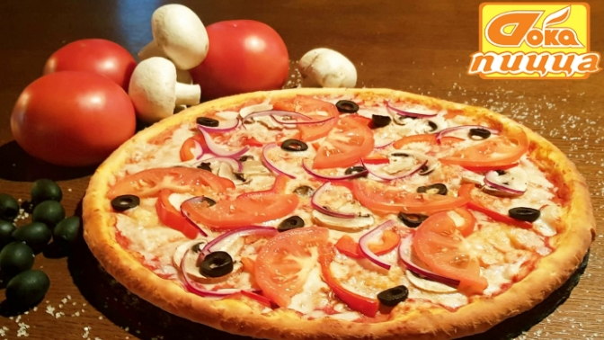 Сет изпицц, атакже гарантированный подарок отсетевой службы доставки «Дока пицца»