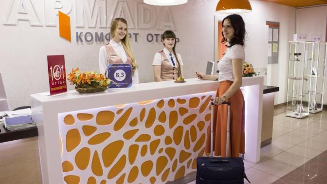 Отдых вОренбурге вбудние, выходные иновогодние каникулы вгостинице «Armada Комфорт Отель»