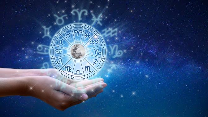 Составление гороскопа, натальной карты или комплекса гороскопов, помощь ввыборе имени ребенку отастрологического центра «Твое созвездие»