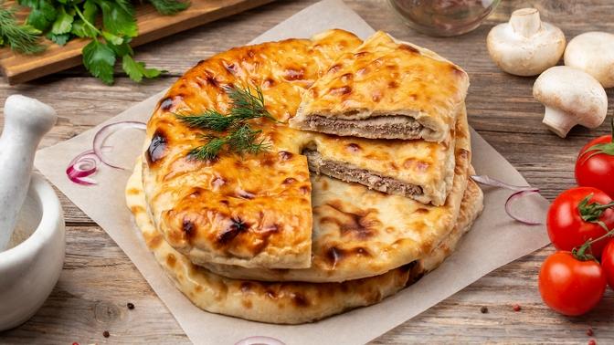 Сет изпицц или осетинских пирогов отпекарни «Ласточка»