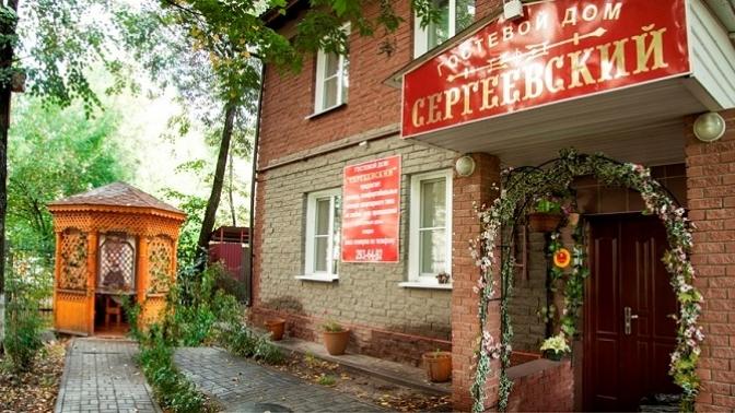 Отдых вномере категории стандарт вгостевом доме «Сергеевский»