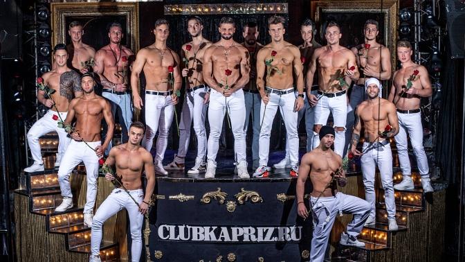 клуб для мужчин москвы