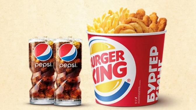 Набор «Мегамикс», чикен фри, вопперы, напитки отсети ресторанов Burger King
