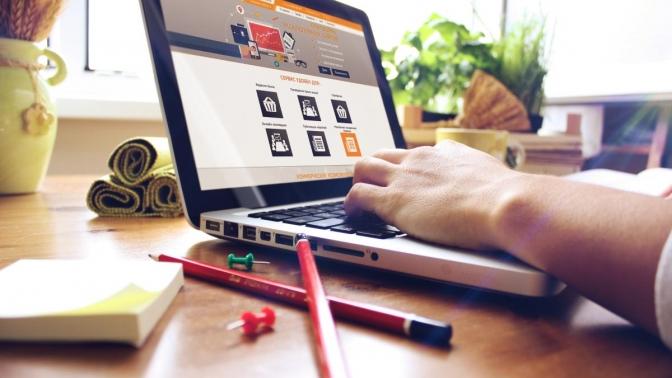 Онлайн-курс повеб-дизайну отшколы Upward School