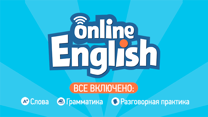 2года доступа конлайн-курсу английского языка для любого уровня насайте InSpeak.ru (432руб. вместо 7200руб.)
