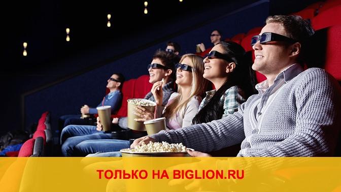 купить билеты в театре современник