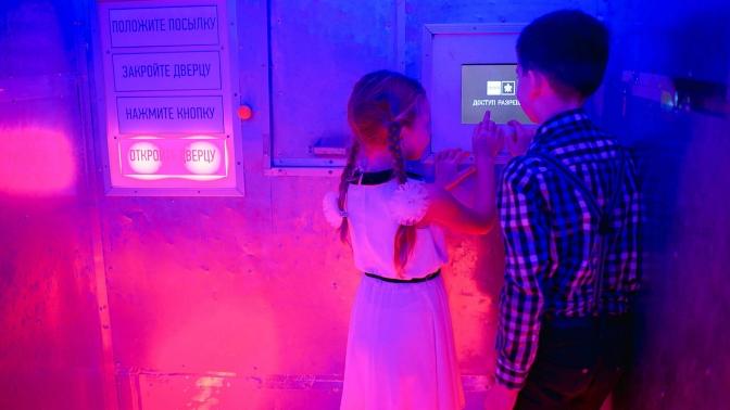 Участие вквест-игре «Почта будущего» откомпании «Квеструм.рф» (1725руб. вместо 3450руб.)