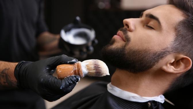 Стрижка или оформление бороды отSecond Floor Barbershop