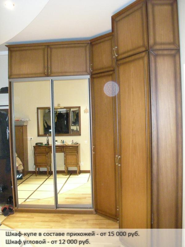 Шкафы / мебель на заказ в Ярославле: компания мебель строй.