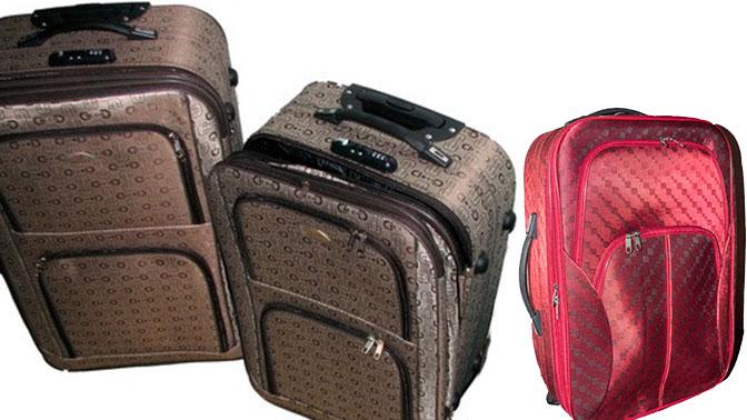 275c0ea7d14e Расширяемый чемодан-тележка с выдвигающейся ручкой и дорожные сумки от  интернет-магазина Bags-travel.ru