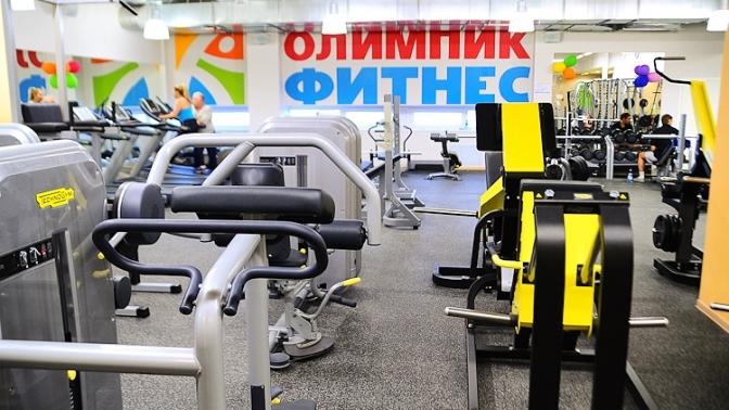 Купоны в фитнес клуб москва лучшие танц клубы москвы