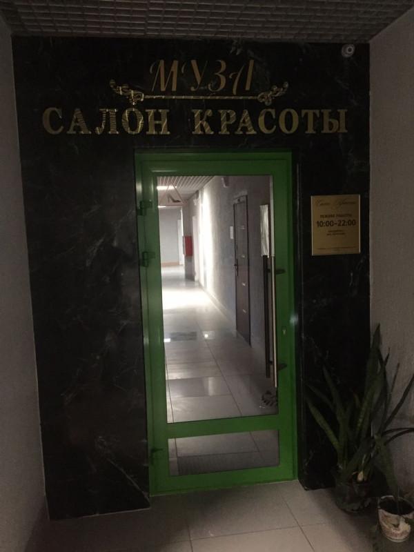 Криолиполиз Улица Чехова Чебоксары Глайтон 2-ой Технический переулок Чебоксары