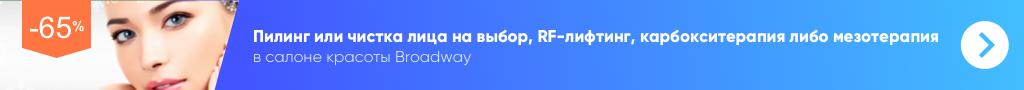 www.biglion.ru