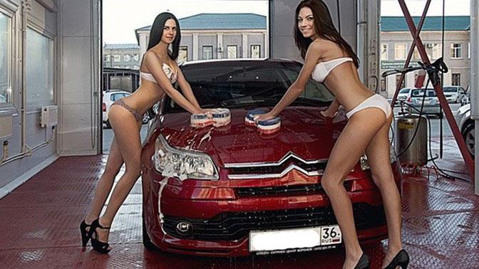 Мойка авто в бикини воронеж