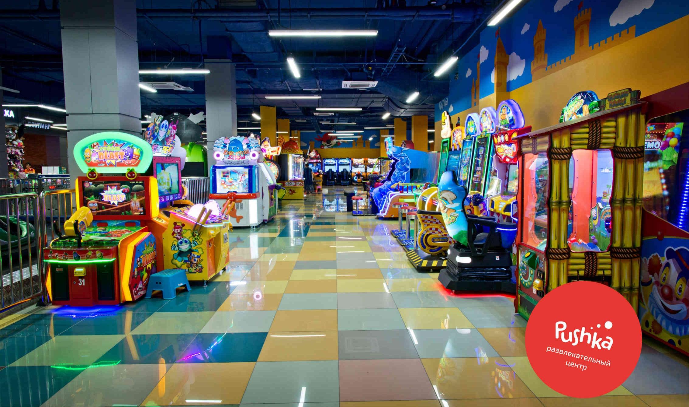 Развлекательный комплекс игровые автоматы атракционы игровые аппараты онлайн играть азартные