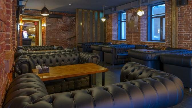Kontora Lounge Bar
