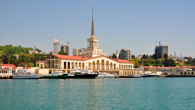 Тур поСочи иАбхазии