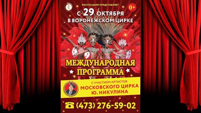 музыкальный театр петрозаводск официальный сайт афиша к