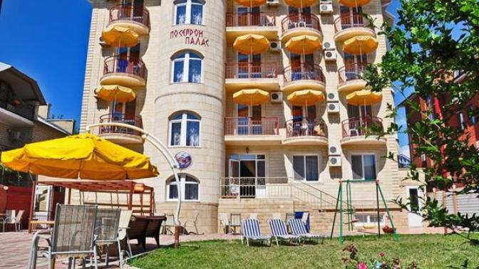Отель «Посейдон Палас»