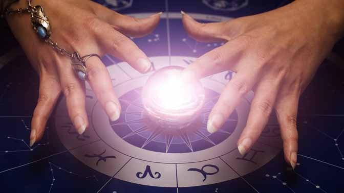 гороскоп сочи