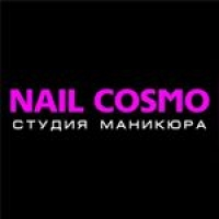 Nail Cosmo