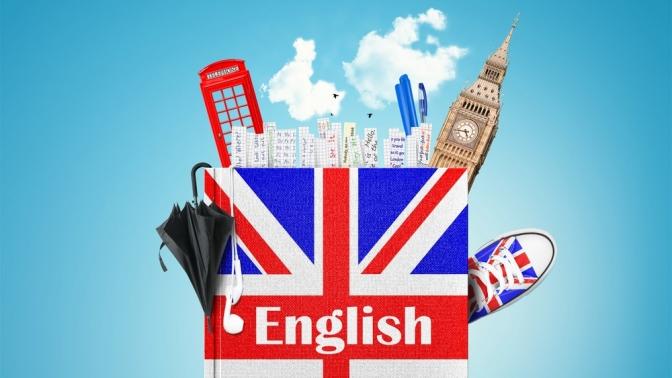Английский поSkype