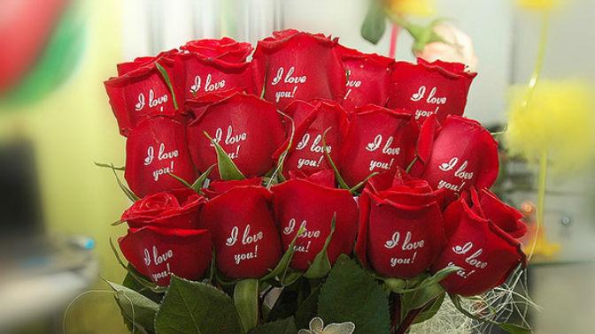 Поздравление банка, картинки с букетами цветов красивые с надписями любимой жене