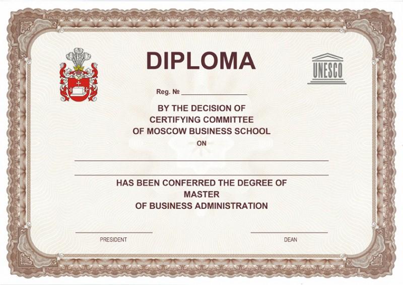 Скидки Обучение mba start купоны от в Москве По окончании обучения вы получите диплом о присуждении степени mba на английском языке диплом школы установленного образца на русском языке и