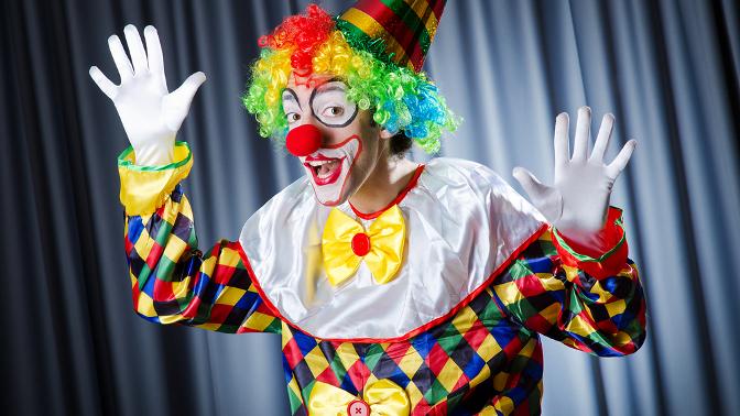 Цирк картинки смешные
