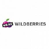 Wildberries (Вайлдберриз) - промокоды и купоны со скидкой от Biglion ... 52ab1cce74d
